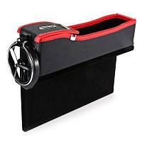 Универсальная коробка для хранения предметов в автомобиле Красный с чёрным