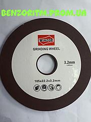 Заточной круг для заточки цепей Winzor Canada/105×22.2×3.2mm не палит цепи 100%