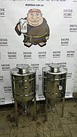 Цкт цилиндроконический танк 35 литров