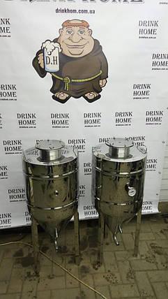 Цкт цилиндроконический танк 35 литров, фото 2