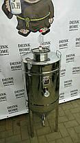 Цкт цилиндроконический танк 35 литров, фото 3