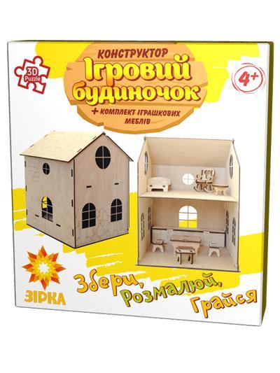 Деревяный домик пазл (домик конструктор) для кукол с мебелью , Зирка Украина