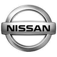 Втулки стабилизатора переднего Nissan Note Оригинал 54613-9U000 (d=21мм)