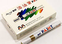 Маркер масляный Paint SP-101 золото (12шт)
