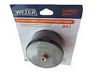 Насадка Wezer 63 мм круглая для сварки полипропиленовых труб