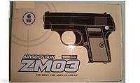 Пистолет метал ZM03  пульки в кор.19,5*14*4см