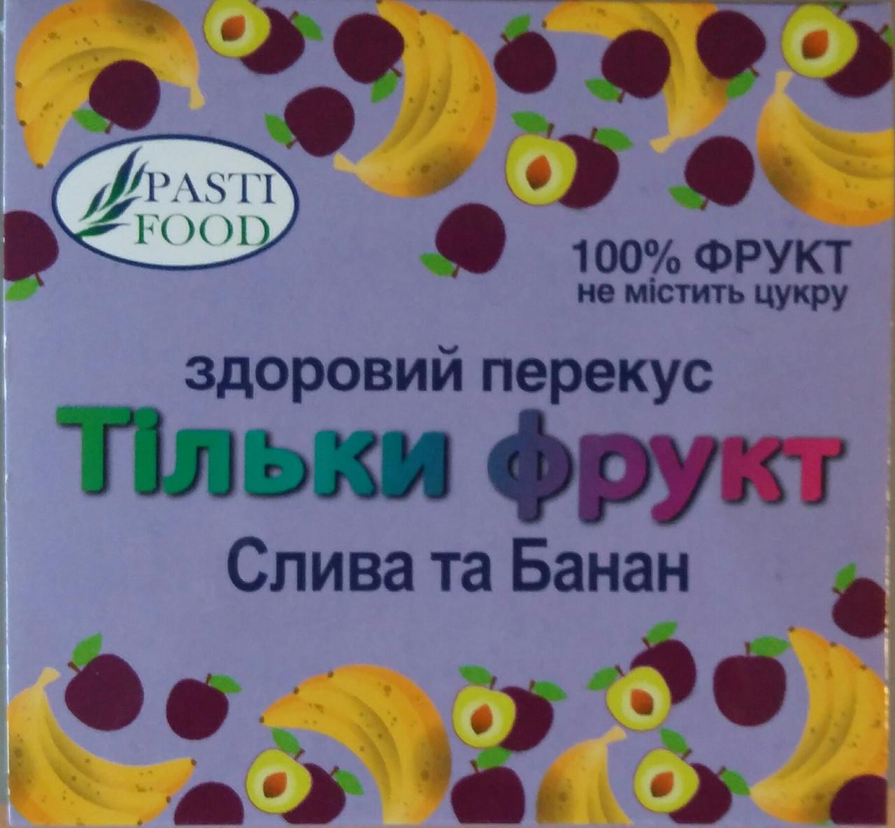 Пастила Слива Банан / 50г