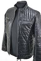 Стильные куртки для мужчин    № 5826