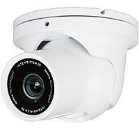 Speco Intensifier H Series Indoor/Outdoor Dome Camera,