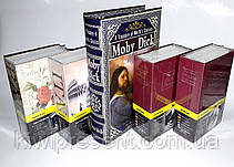 663cc5b79 Книга-сейф «Италия» / «Париж»: продажа, цена в Одессе. Книги-сейфы и ...