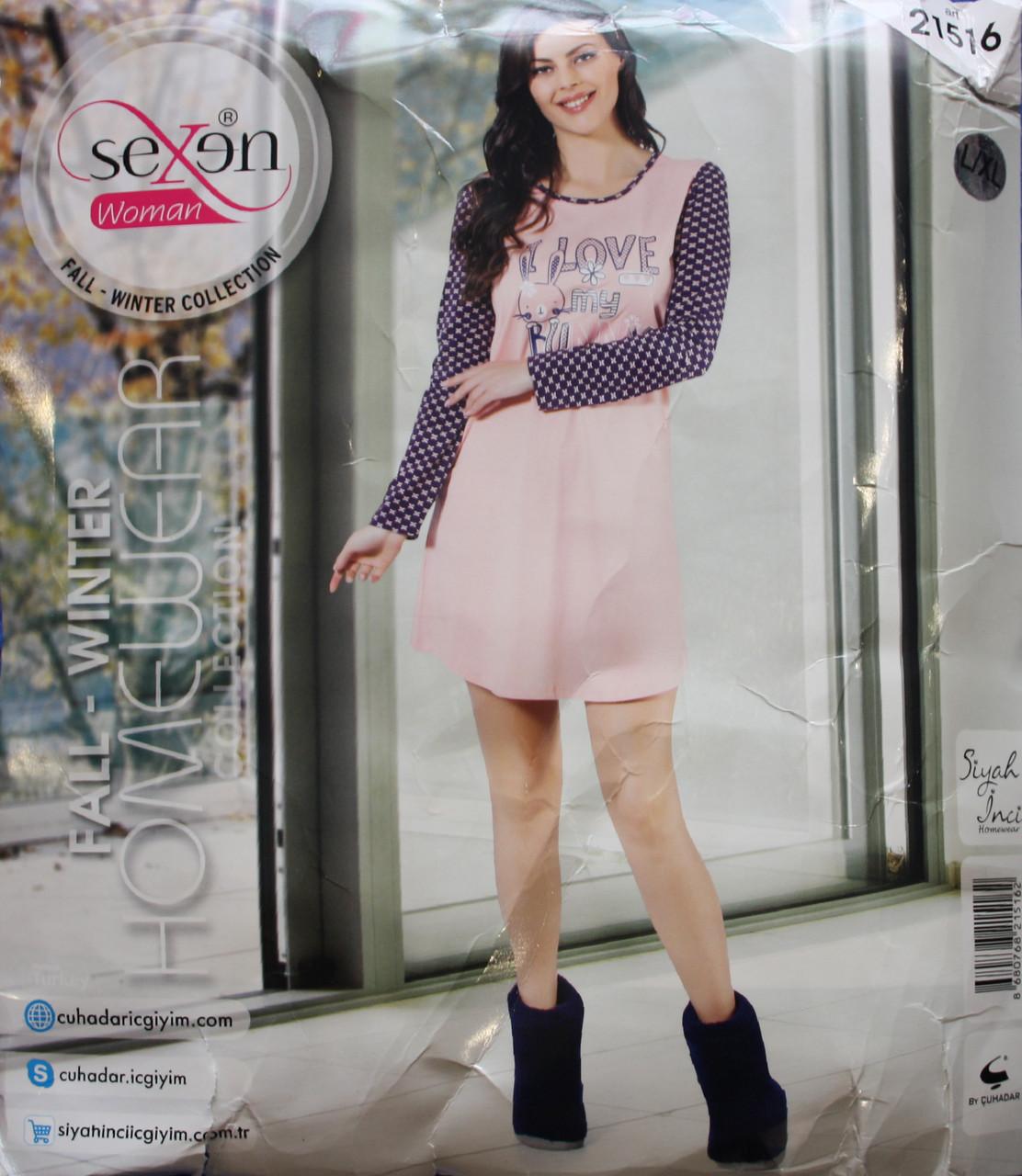 Женская ночная рубашка SEXEN 21516