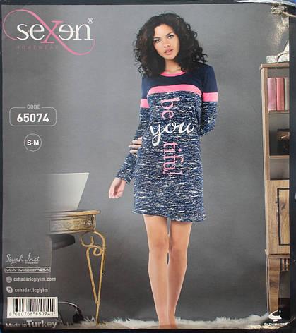 Женская ночная рубашка SEXEN 65074, фото 2