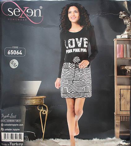 Женская ночная рубашка SEXEN 65064, фото 2