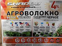 Агроволокно рулонное