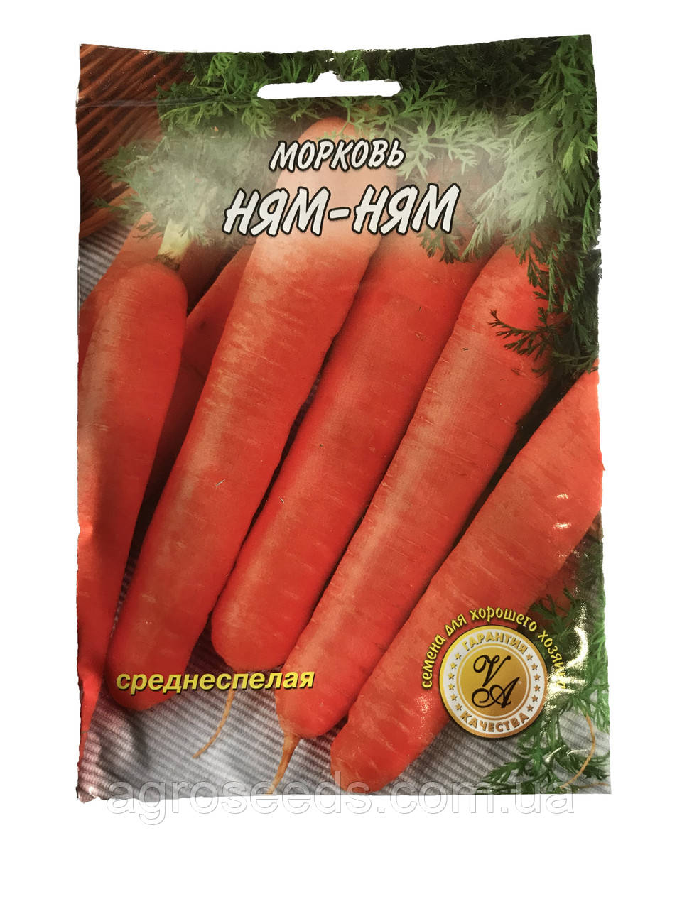 Семена моркови Ням-Ням 20 г