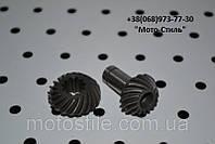 Шестерни нижнего редуктора 7 шлицов для бензокосы, мотокосы , фото 1