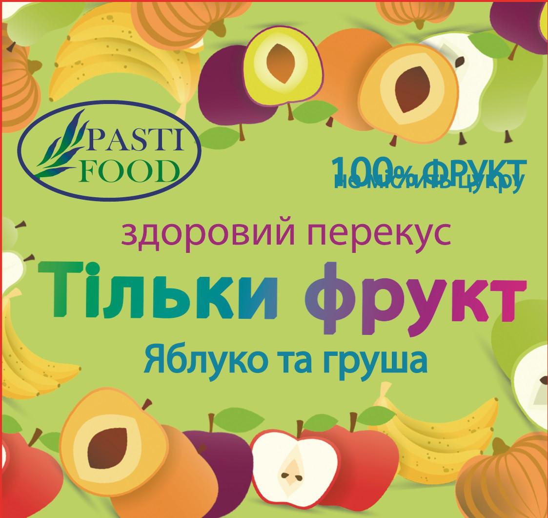 Натуральна Пастила  Яблуко + Груша - здоровий перекус! /100г