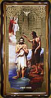 Икона Крещения Господня 112х57см или 110х80см