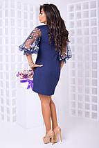 Красивое женское платье с рукавами из сетки (Ривьера lzn), фото 3
