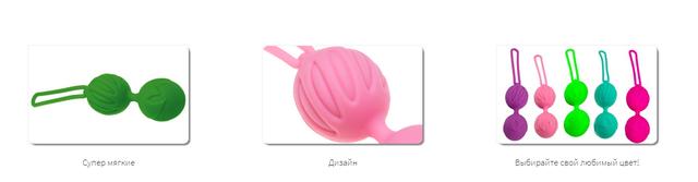Вагінальні кульки Adrien Lastic Geisha Lastic Balls Mini Pink (S)