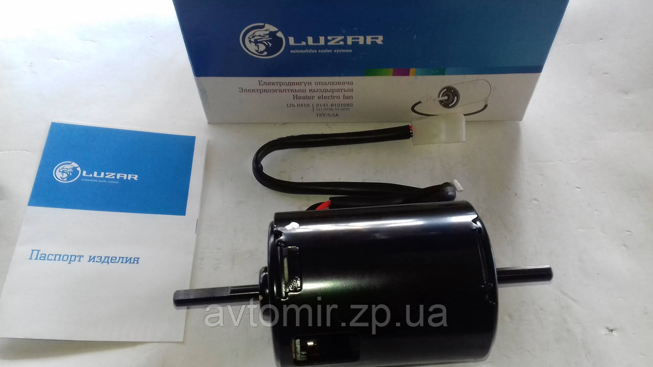 Вентилятор отопителя  ЗАЗ 1102-1105 ЛУЗАР /М-ч 2141/ГАЗ 3302 с.о.