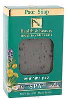 Мыло для ухода за кожей при псориазе и экземе Health and Beauty