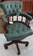 Кресло руководителя в классическом стиле H033