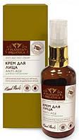 Крем для лица anti-age для всех видов кожи, Planeta Organica, 50 мл. RBA /9-38