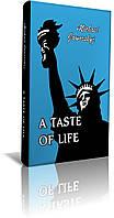 A Taste of life, Michael Jaworskyi (Смак життя, Михайло Яворський)