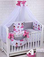 """Комплект постельного белья для новорожденных из 8 элементов """"Принцесса"""", № 282"""