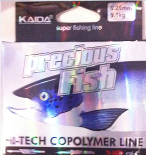 Леска KAIDA Precious Fish 100 м