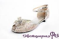 Босоножки серебряные для девочки (артикул № 23)
