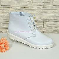 Ботинки демисезонные женские белые кожаные на шнуровке, утолщенная подошва.