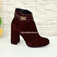 Ботинки демисезонные женские замшевые на устойчивом каблуке, цвет бордо., фото 1