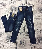 Детские джинсы оптом купить со склада в Одессе 7 км (9-12 лет)