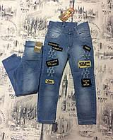 Детские джинсы оптом купить со склада в Одессе 7 км (1-4 года)