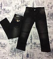 Детские джинсы оптом купить со склада в Одессе 7 км (13-16 лет)