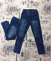Детские джинсы оптом купить со склада в Одессе 7 км (8-12 лет)