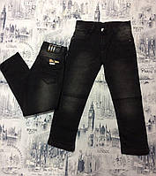 Детские джинсы оптом купить со склада в Одессе 7 км (5-8 лет)