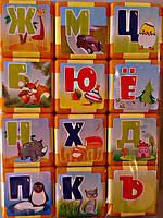 Азбука на кубиках маленьких, в пак.17*12*5см, ТМ Орион, произв-во Украина(511в.3)