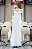 Платье Диана лето, фото 1