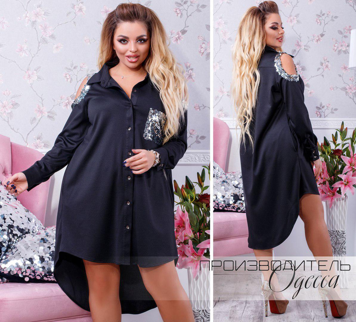Платье рубашка в расцветках 32295  Интернет-магазин модной женской одежды  оптом и в розницу . Самые низкие цены в Украине. платья женские от