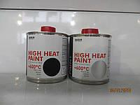 Biodur краска жаростойкая +600С 0,2л