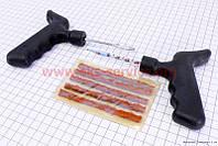 Набор инструмента для быстрого ремонта шин для ремонта скутера, мопеда, мотоцикла, мото техники