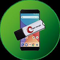 Восстановление мобильных телефонов Донгл-MRT