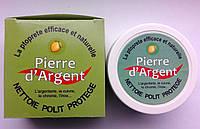 Pierre d'Argent - универсальное чистящее средство Пьер Даргент