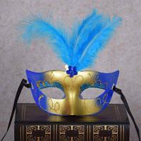 Декоративная маска с перьями Синий