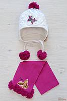Комплект шапочка белая с помпонами и с шарфом для девочки (54 см.)  Winx 2000000228532