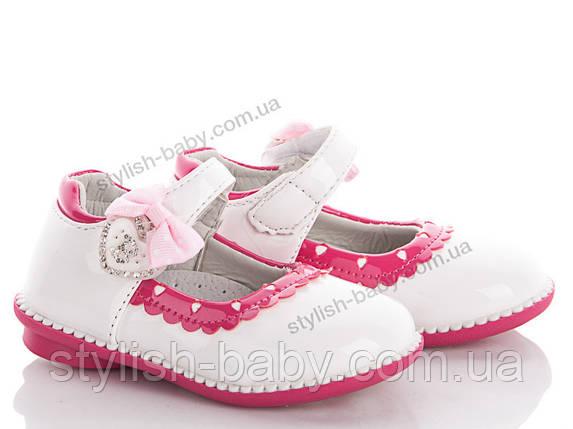 Детская обувь оптом. Детские туфли бренда ВВТ для девочек (рр с 21 по 26), фото 2