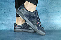 Мужские демисезонные туфли синие